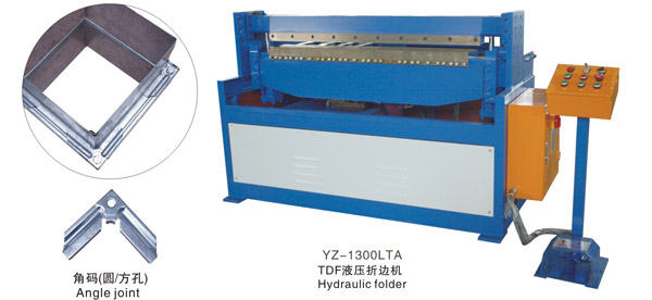 TDF Flange Folding Machine